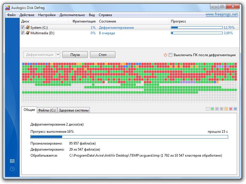 Auslogics disk defrag 6. 2 0. 0 скачать бесплатно portable.