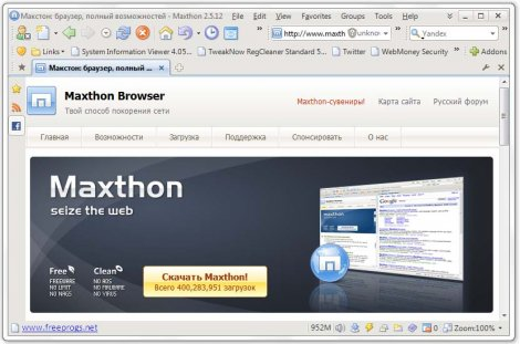 Скриншот Maxthon Browser