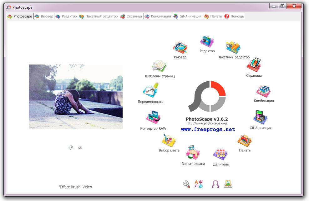 Скачать программы создания слайдшоу бесплатно без