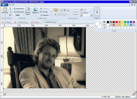 работа с графическими изображениями: